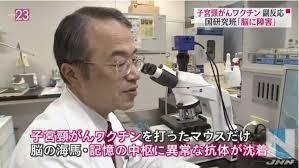 子宮頸がんワクチン接種勧奨中止から5年 再開には賛否
