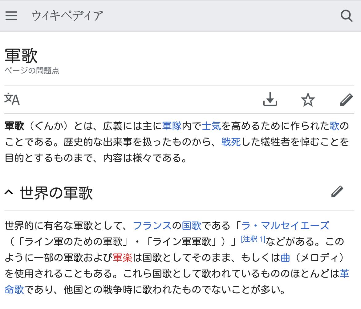 RADWIMPS野田洋次郎「HINOMARU」歌詞について謝罪 「軍歌だという意図は1ミリもない」
