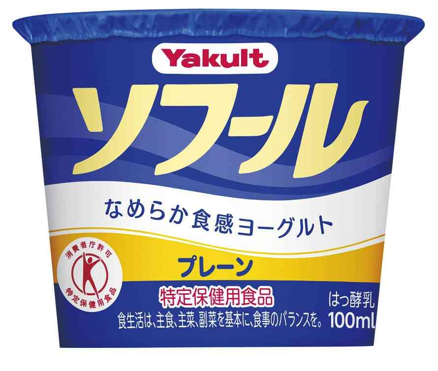 よく食べるヨーグルト