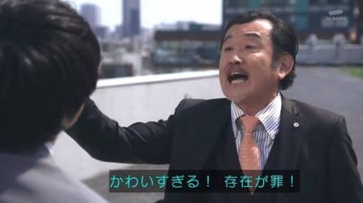 いろんな田中圭が見たい