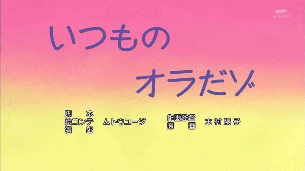 クレヨンしんちゃんを語ろう[矢島晶子さん最終日]