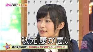 松井珠理奈、AKB選挙前コンサートで倒れる 過呼吸?抱き上げられ退場