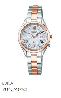 腕時計を選ぶ基準