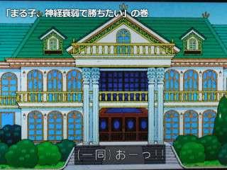 芸能人の家