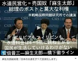 安定のテレ東!歴史的「米朝首脳会談」始まるも、テレ東「カツオのたたき」