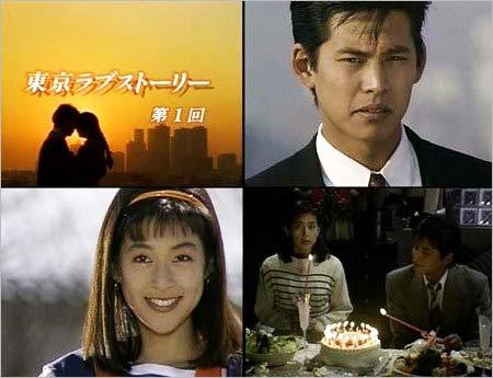 織田裕二のひと言で消えた「東京ラブストーリー」続編計画