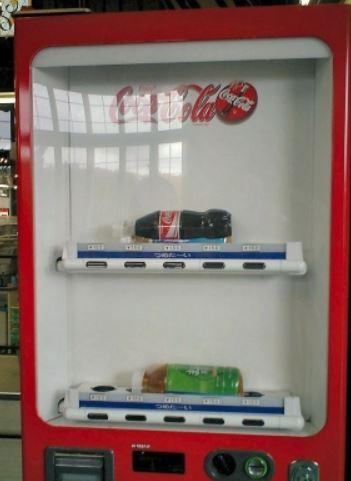 自動販売機の思い出を語ろう!