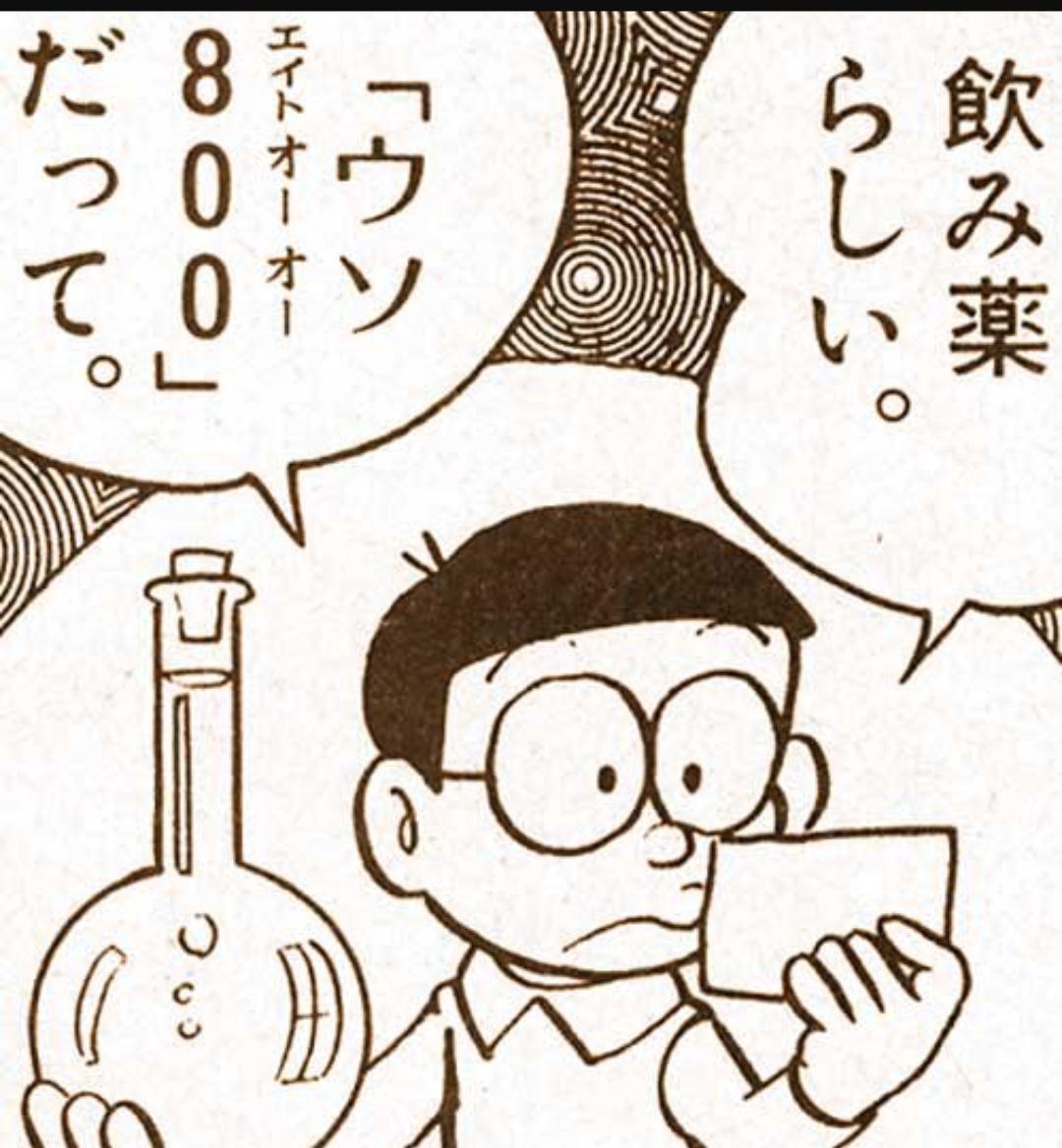 ☆ついた嘘がまことになるトピ☆