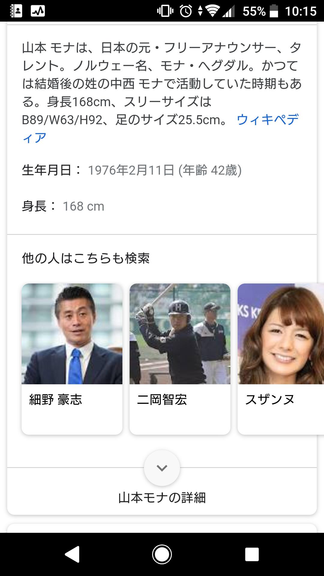 細野豪志氏、衆院選中に5千万円受け取り 証券会社から