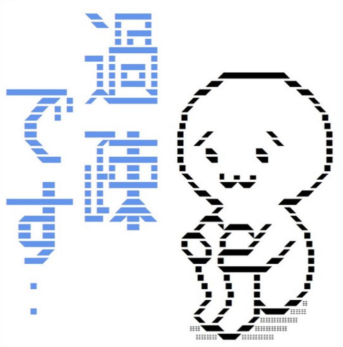 小島瑠璃子&サンシャイン池崎、ディズニー/ピクサー声優初挑戦 『インクレディブル・ファミリー』