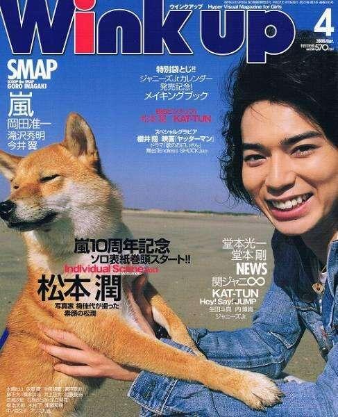 【画像】夏×犬