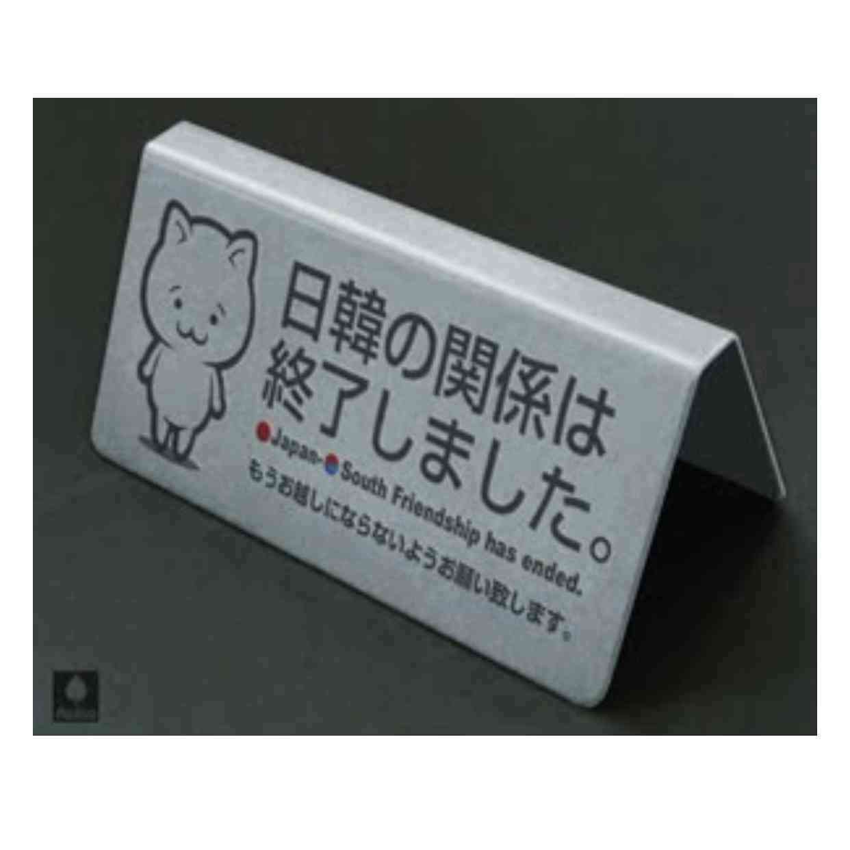 東方神起ユンホ、日本公演で「猿マネ」 「差別的」と物議、ファン「ゴリラが好きなのよ」