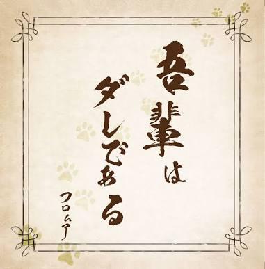 永瀬匡が岩本ライラと結婚、インスタグラムで報告