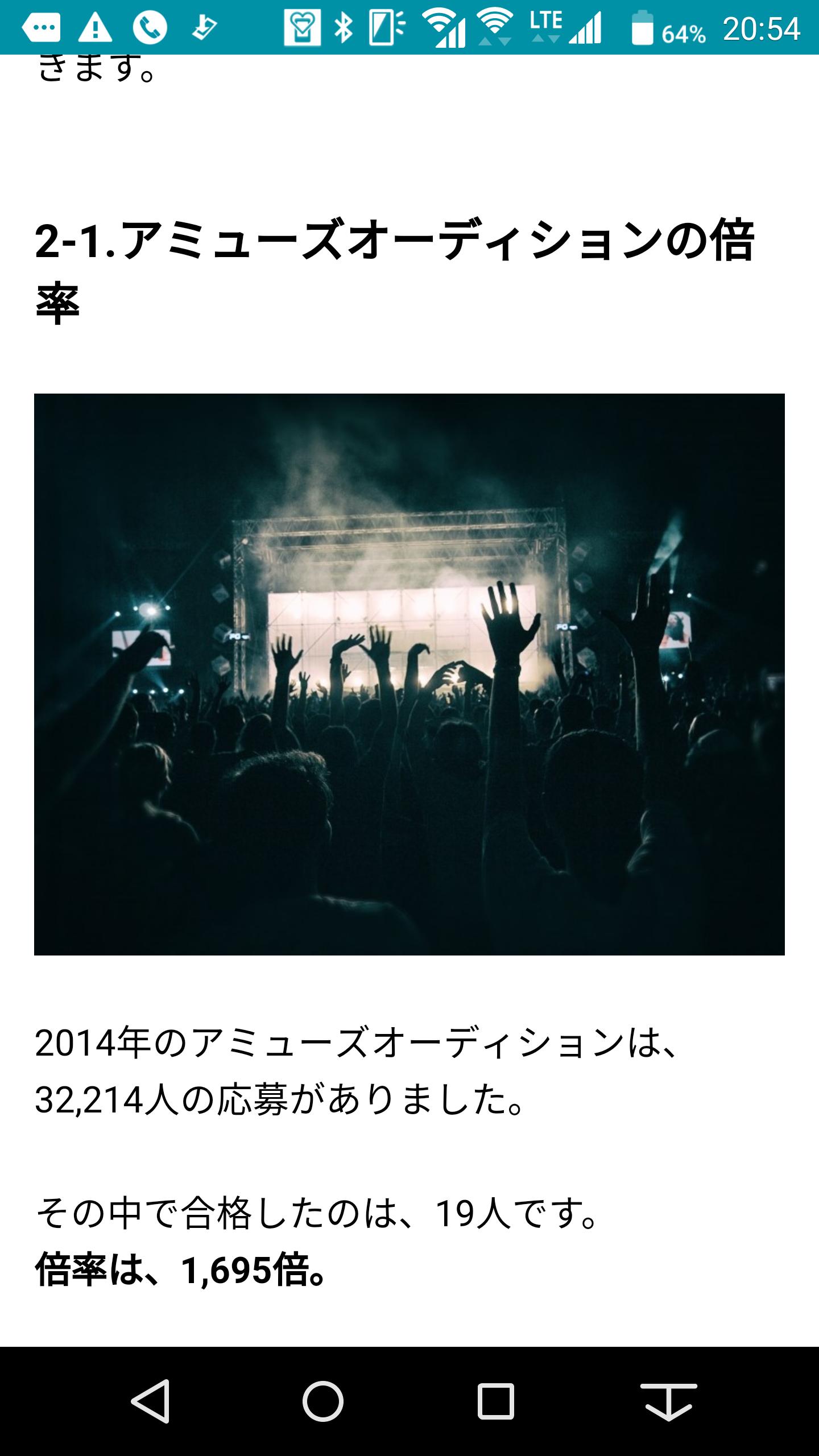 アミューズ、小出恵介との契約終了を発表「彼が新たな環境で歩んでいくことを合意」…昨年5月、未成年女性と飲酒、淫行で謹慎