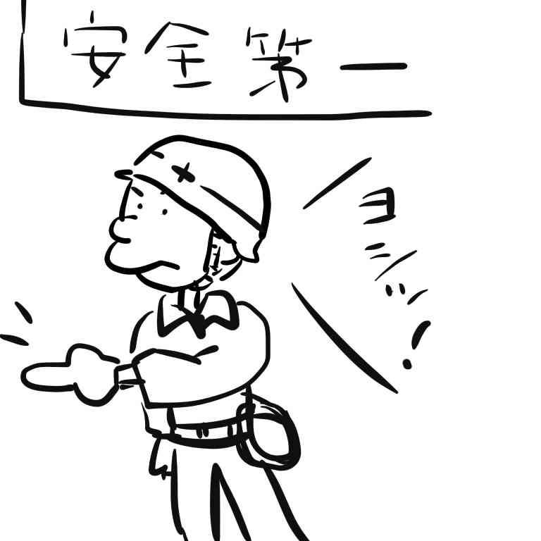 職業男子を描くトピ