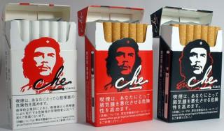 吸ってる煙草の銘柄を呟いて去るトピ