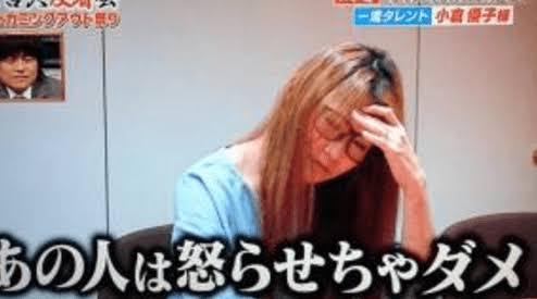 小倉優子、長男が来月6歳で「さみしい」子離れできず複雑な心境