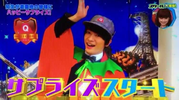 Hey! Say! JUMP知念侑李、2年連続『世界体操』プレゼンター