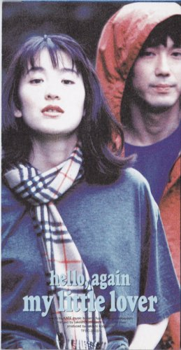 90年代~00年代の邦楽