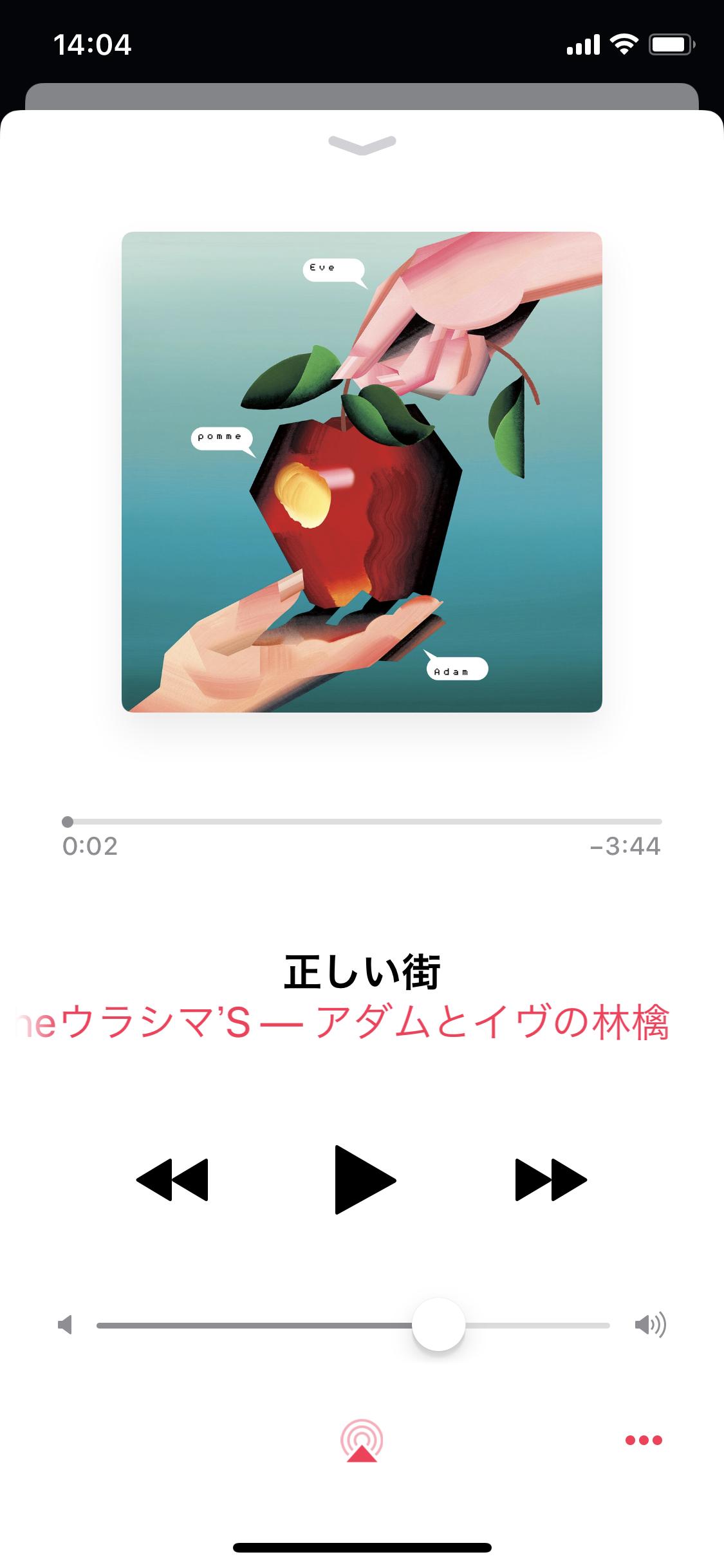 最近ダウンロードしたor買った曲