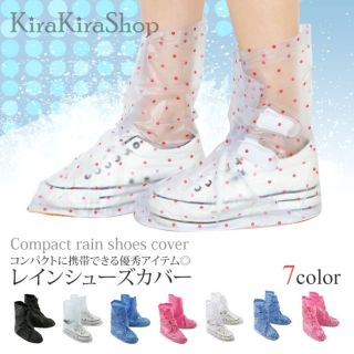 梅雨到来!雨の日ファッション