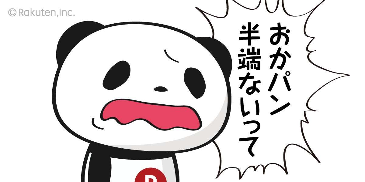 【LINE】友達登録してる公式アカウント