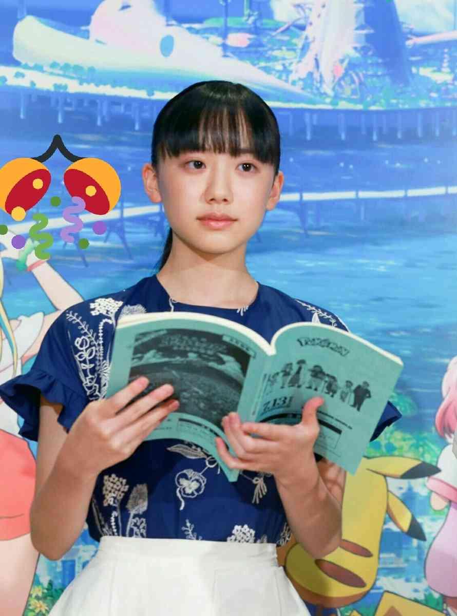 もう大人です!14歳芦田愛菜の受け答えハンパない