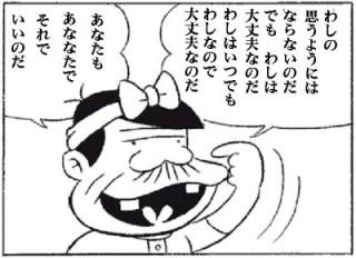 【6月】意識低い系トピ