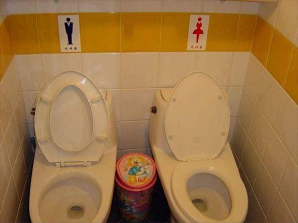 職場のトイレについて