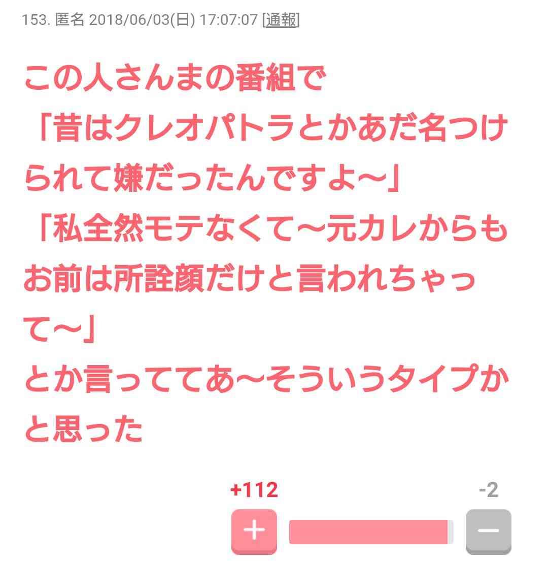 田中道子、月9「絶対零度」新シリーズ出演決定 新境地に「寝られないぐらいの不安があります」