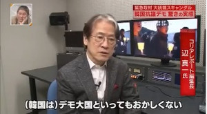 なぜ日本人はデモやストライキをしない?