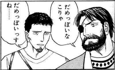 「ジジイのマナー悪すぎ」マツコと有吉弘行の苦言にネット共感