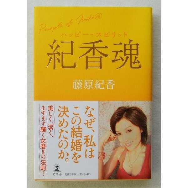 """上沼恵美子 引き出物で""""絶対やってはいけない物""""に熱弁…リビングに飾れってか!"""