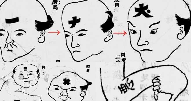 菊池桃子へのストーカー再逮捕にフィフィ苦言「メンタルの治療もせず罰金刑で済ませる制度に疑問」 ネットで共感の声相次ぐ