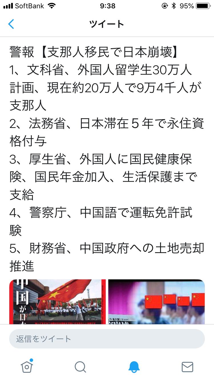 「ラストアイドル」近田春夫プロデュース曲が反安倍と炎上!安倍に「顔洗って出直せ」麻生に「このタコ」