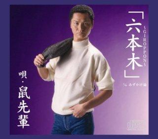ダサいCD、アルバムのジャケットあげていこ!!