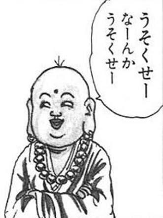 代引きで『2万5032円』を渡すと、ヤマトの兄ちゃんが舌打ち!理由に、言葉を失う…