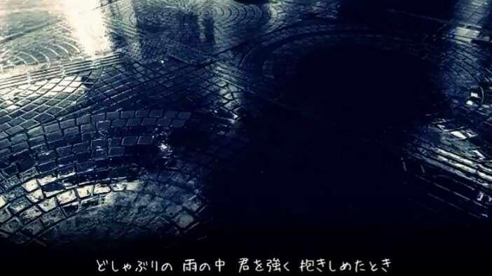 雨の日に聴きたくなる曲