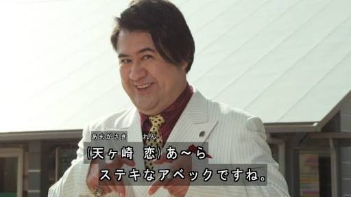 バイトを辞めたら生活はギリギリ「月9俳優」小手伸也の実情