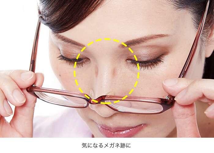 メガネ跡が酷い