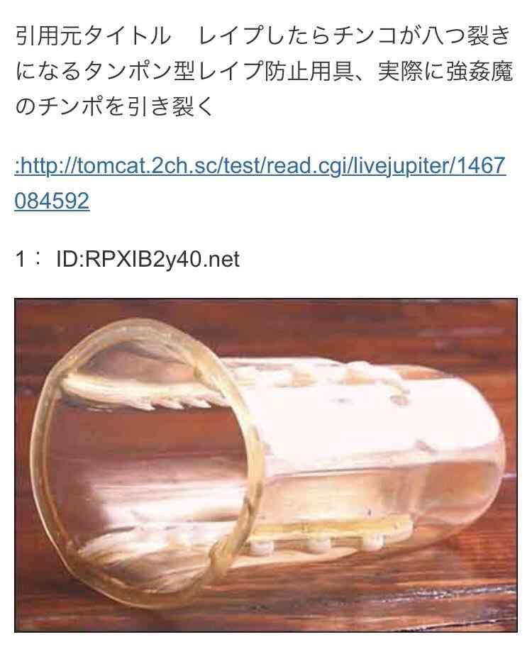 「リンさん守れずすみません」松戸女児殺害公判で渋谷恭正被告が謝罪