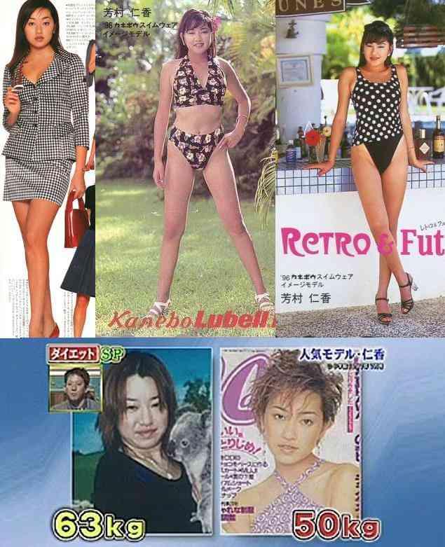「10年後私は捨てられるんだ」 42歳モデル仁香、16歳下カメラマンとの真剣交際に葛藤明かす