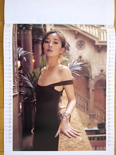 顔と体のギャップがすごい!女性有名人ランキング