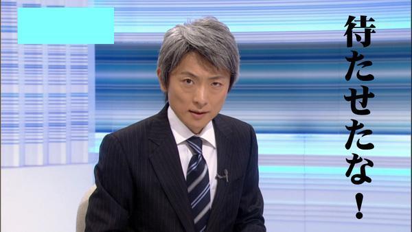 元NHK・登坂淳一アナ『プレバト!!』初出演 俳句査定に「自信はあります」
