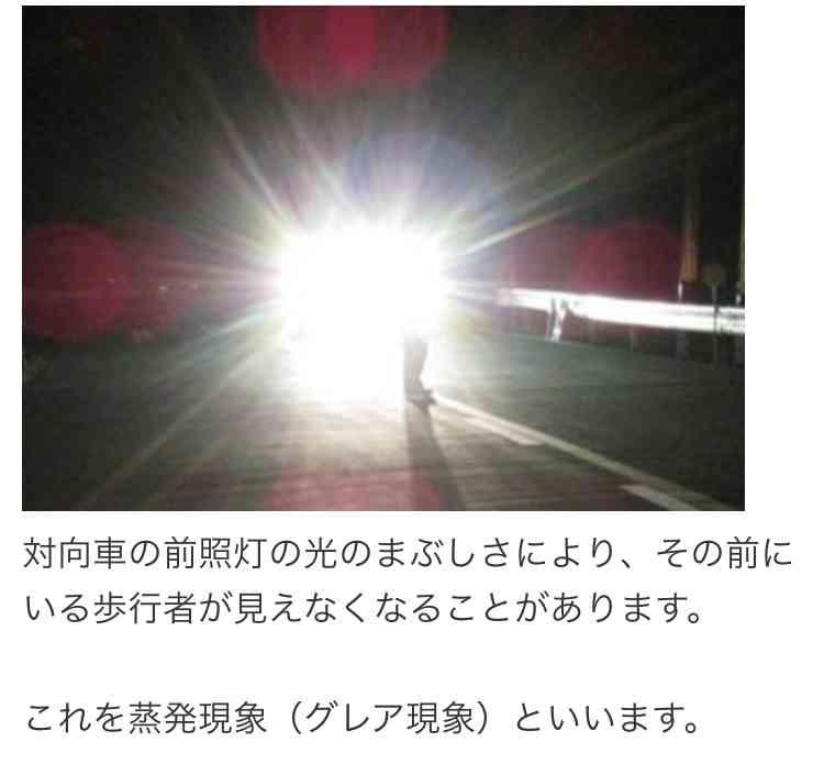 夜にサイクリングに出掛けた男性が倒れているのを通りかかった人が通報→直後に車が倒れていた男性を轢いて死亡