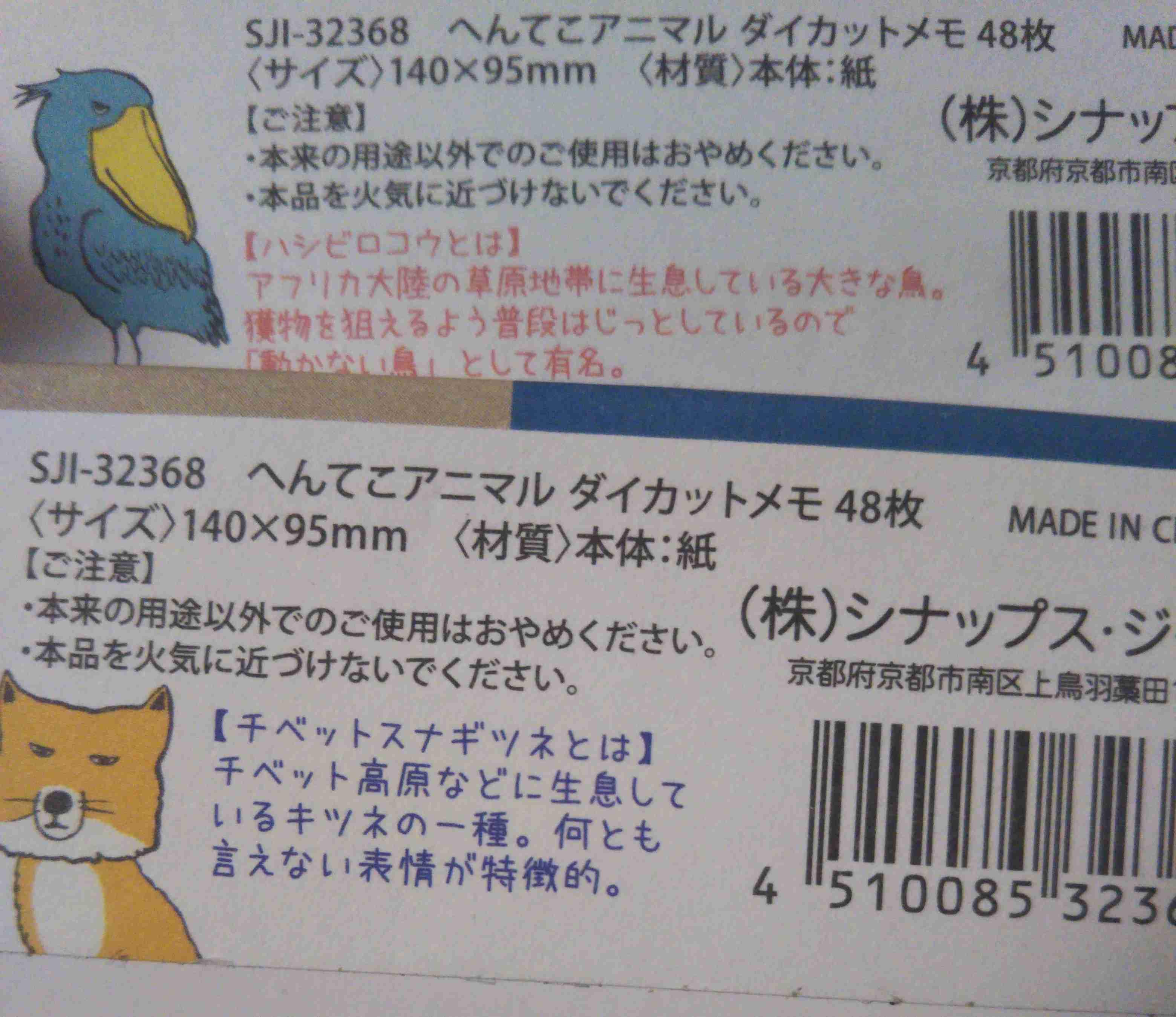 100円ショップ、セリアが好きな人♪