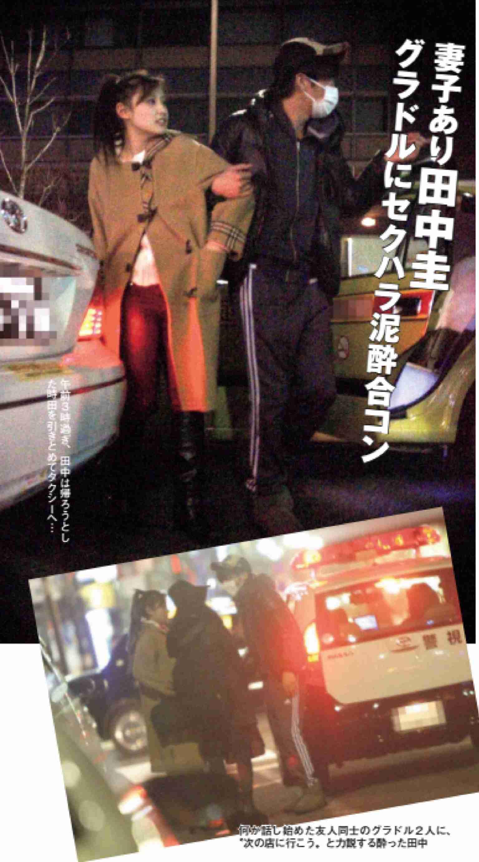 『おっさんずラブ』田中圭、グラドルと合コンするも意外に紳士の過去