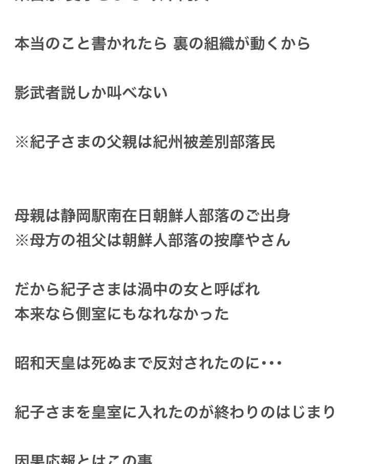 紀子さま ご一家総動員で取り組む「秋篠宮家のイメージ刷新」