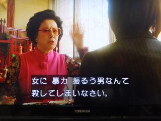 """「高畑淳子」がいまだ唱える""""裕太は悪くない"""" 女優業に影響の懸念"""