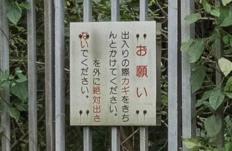 【閲覧注意】日本で絶対に行ってはいけない場所part5